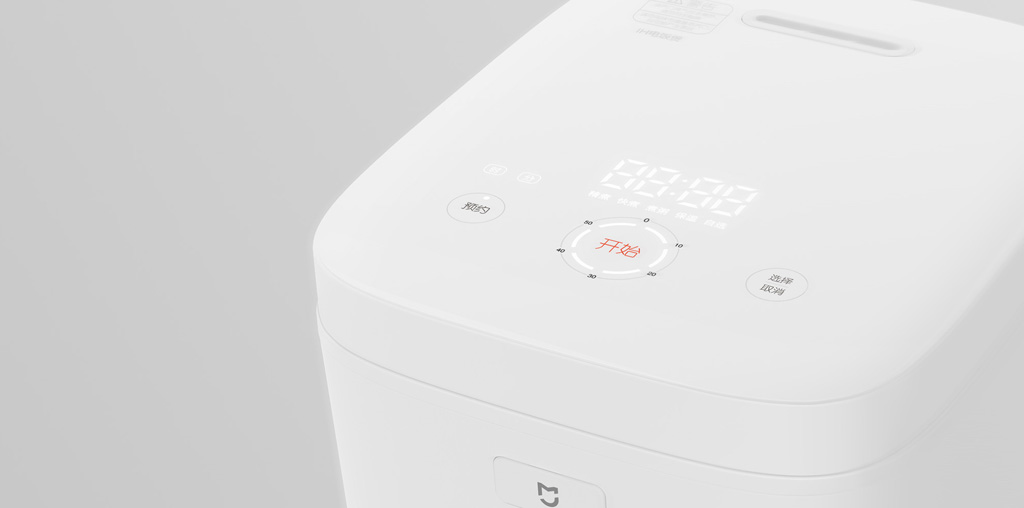mi-rice-cooker-xiaomi-chile-015